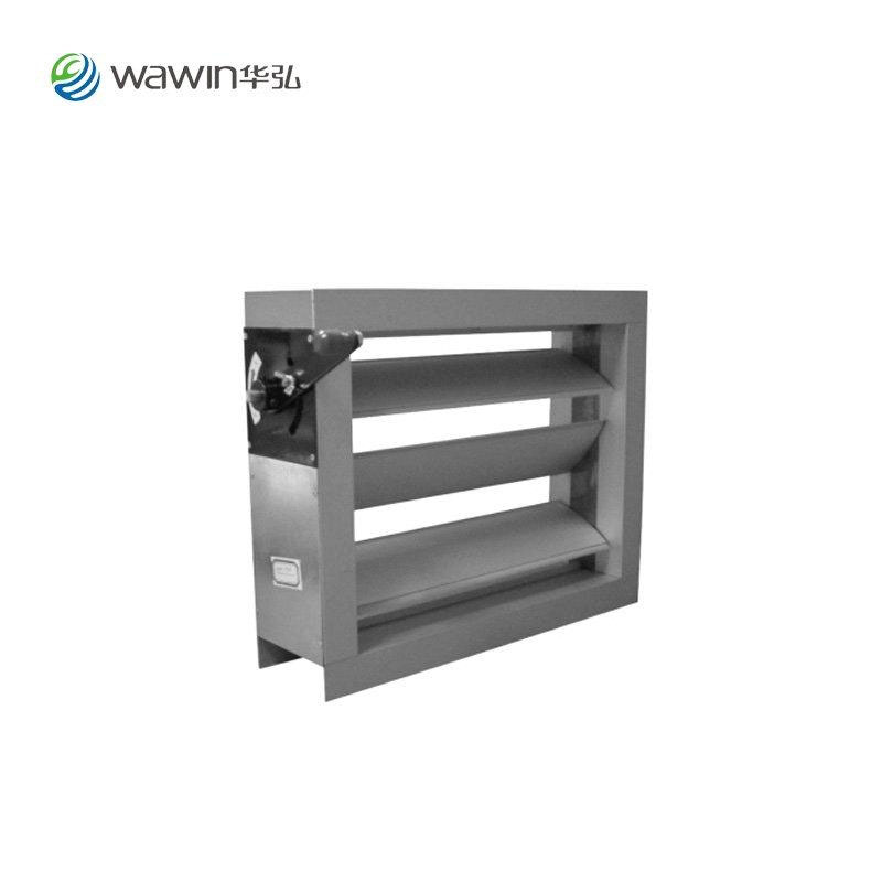 Aluminum alloy air volume regulating valve [vcd-lm]