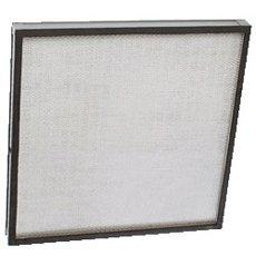 GKUL, Ultra Low Penetration Air Filter without clapboard